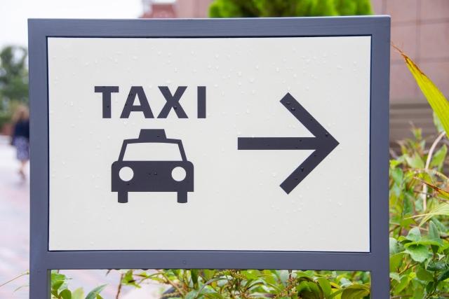 タクシーの死亡事故