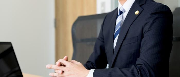 交通事故で困ったとき弁護士に相談する手順とは?