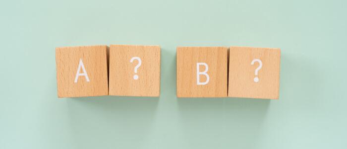 【自動車保険】交通事故で自賠責保険と任意保険はどっちを使う?
