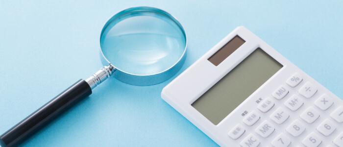 目(眼)の後遺障害等級と慰謝料の相場と計算方法