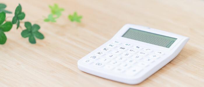 逸失利益の計算方法―【後遺障害】【死亡事故】でもらえる金額